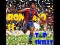 Romario shows his magical talent in PSV and Barcelona - The goal king