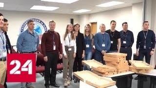 Смотреть видео Пицца с Аляски: магаданским авиадиспетчерам передали вкусный привет - Россия 24 онлайн