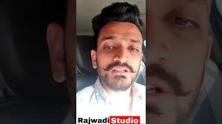Kaushik Bhai Rajwadi Studio Rajwadi Studio Subscribe And Like Singer Kaushik Bhai