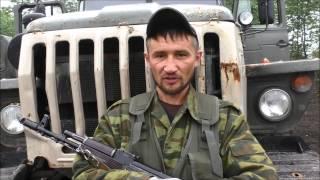 Боец Татарин: 'Русский, таджик, татарин, мы все  - Россия и должны друг другу помогать'