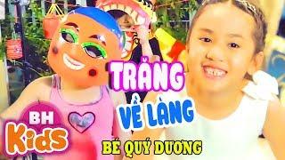 Trăng Về Làng ♫ Bé Quý Dương ft Nhóm TD Kids ♫ Nhạc Trung Thu Thiếu Nhi