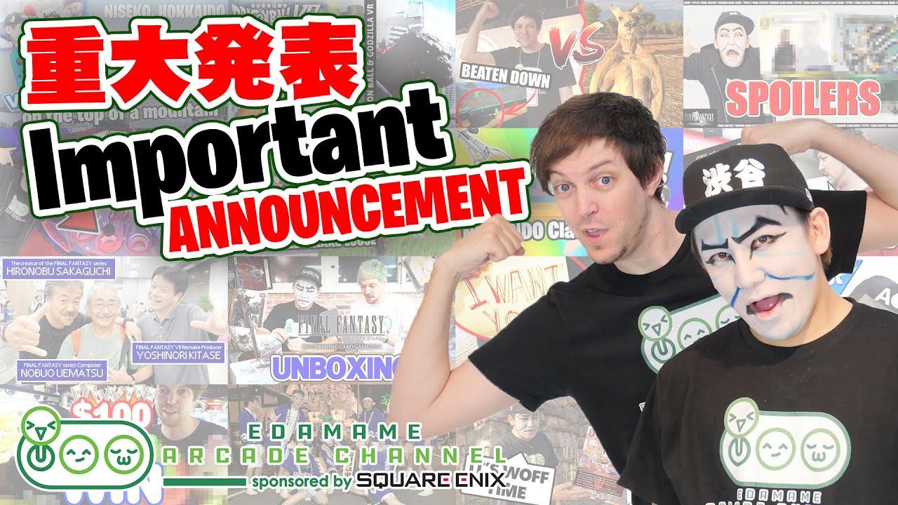 【重大発表】An Important Announcement about Edamame Arcade Channel
