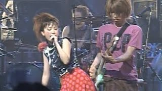 JUDY AND MARY - くじら12号