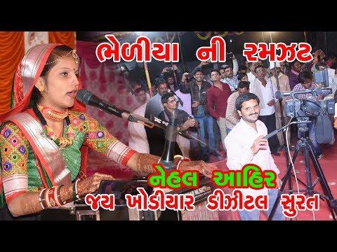 NEHAL AHIR GARBA  (Mobhiyana) // Jay Khodiyar Digital Surat