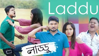 Laddu || Sunny Golden || New Assamese Comedy Flim||Sunny Golden Funny Video||Assamese Romantic Movie