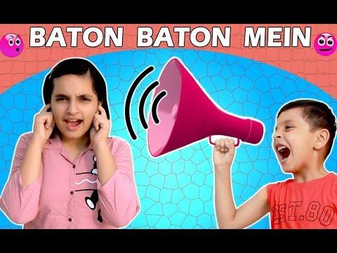 BATON BATON MEIN   SPEECH CHALLENGE #Fun Aayu and Pihu Show