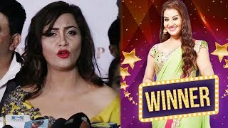 Arshi Khan's ANGRY Reaction On Shilpa Shinde Winning Bigg Boss 11