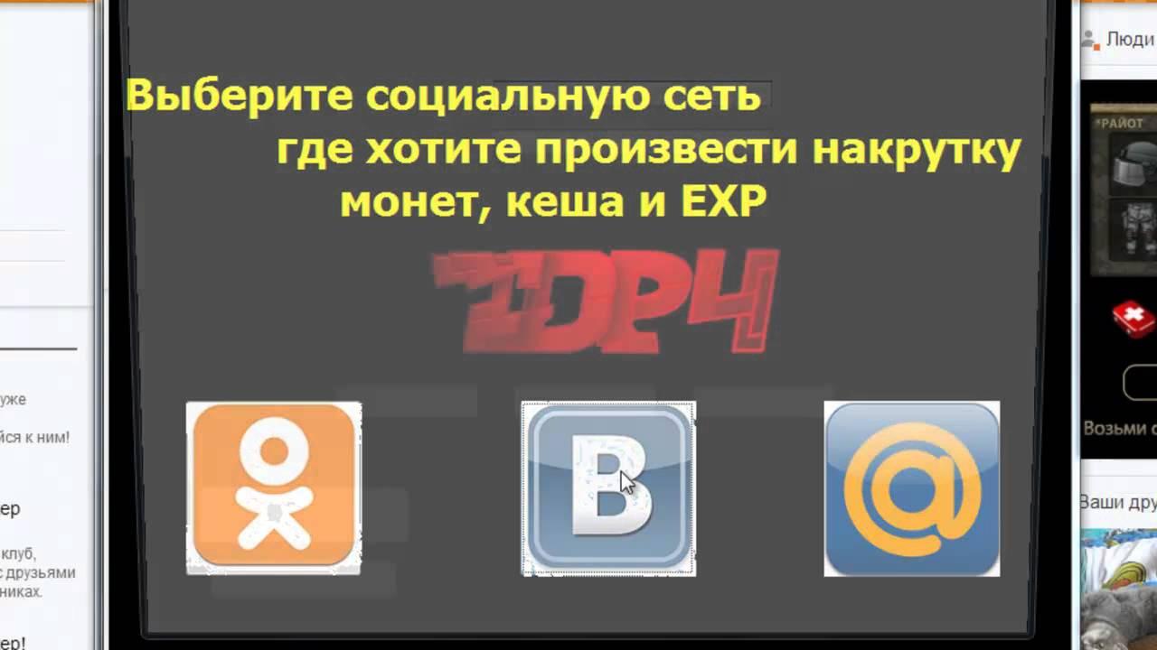 программа накрутки подписчиков инстаграме