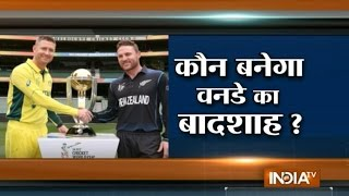 Australia vs New Zealand: Both Hosts of ICC Cricket World Cup 2015 Play Final Today - India TV