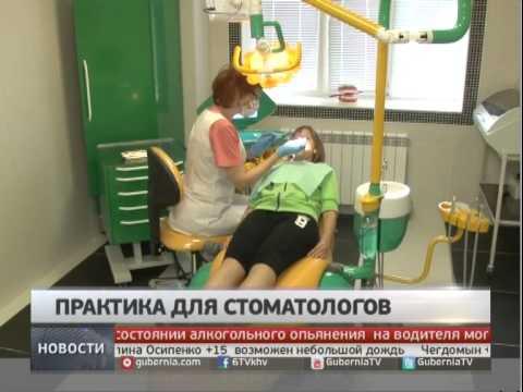Круглосуточная стоматологическая помощь в Хабаровске. Новости.