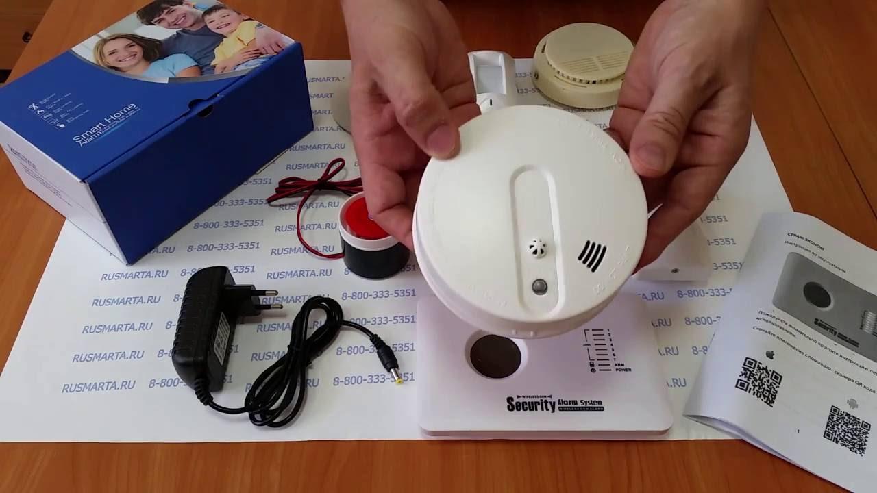 Видеообзор беспроводной охранно-пожарной GSM сигнализации Страж Эконом