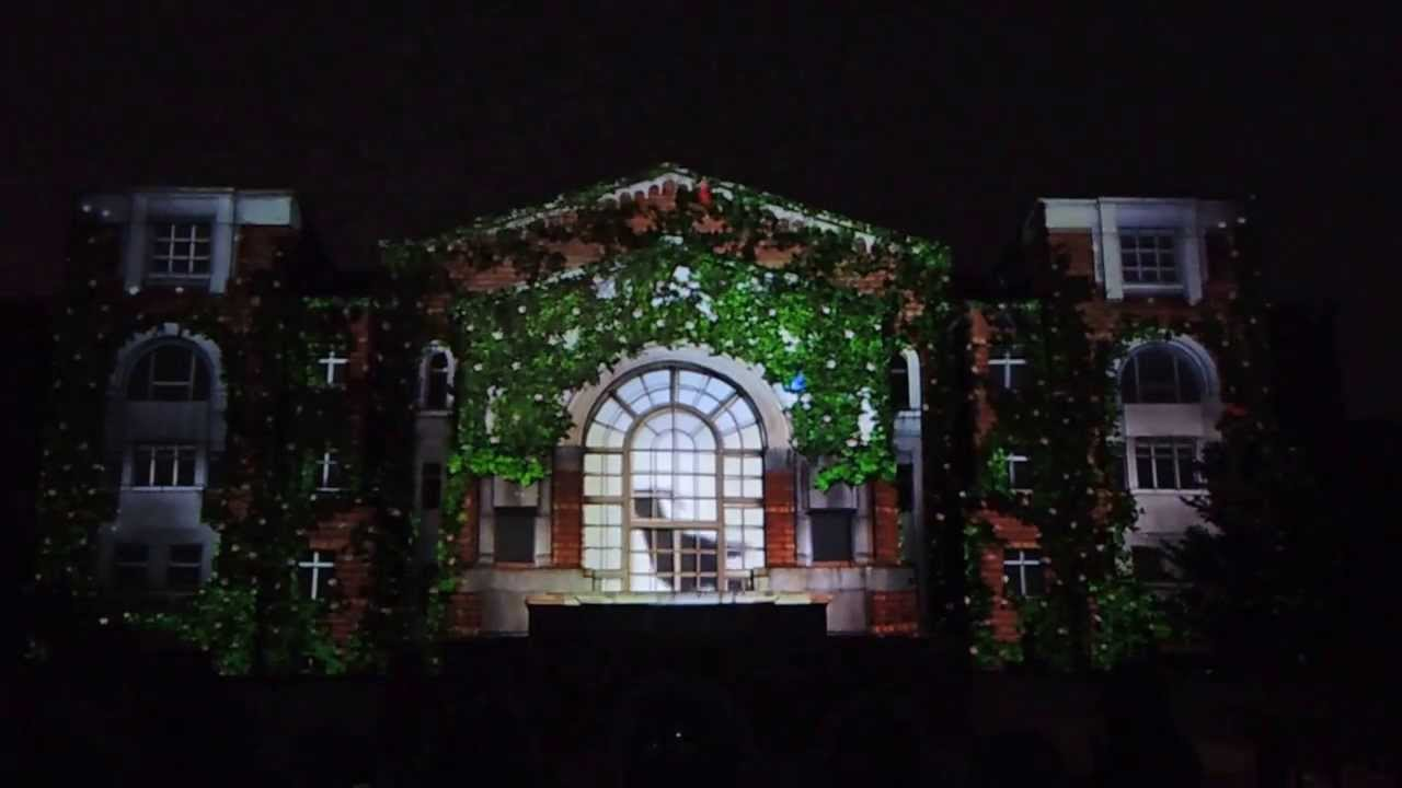 [HD]台大85週年校慶音樂晚會-3D光雕投影 National Taiwan University 85th anniv. -Music in the Moonlight 3D Projection