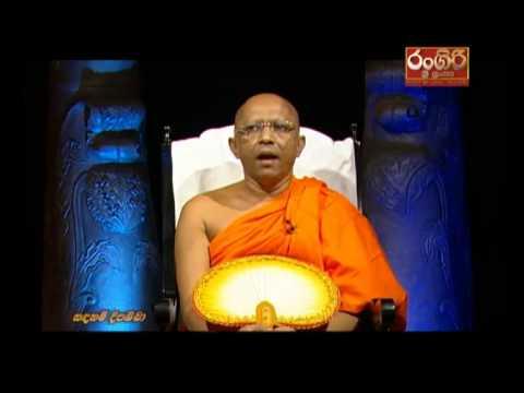 Rangiri Sri lanka Sandahama Deepashika 05