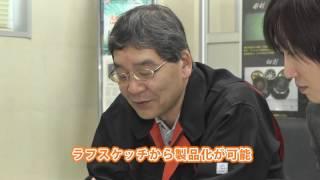【愛媛のスゴ技】小田エンジニアリング株式会社