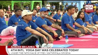 President takes part in International Day of Yoga at Independence Square in Colombo (English)