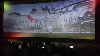 Vivegam Teaser Response In Ram Cinemas