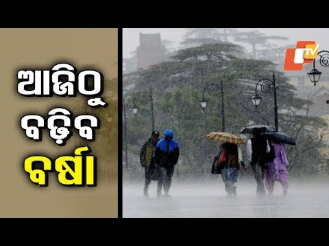 Monsoon might touch Odisha today