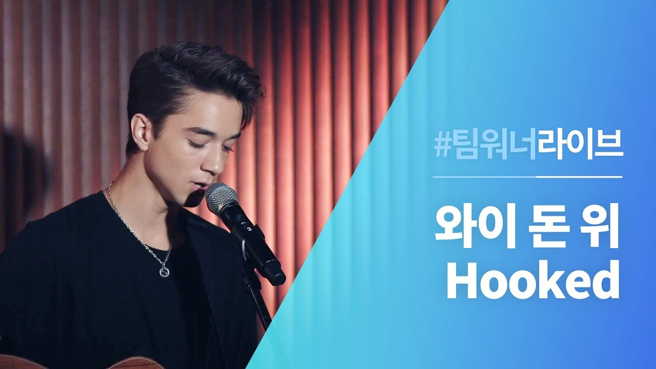Download #Team워너 Live : 와이 돈 위 (Why Don't We) - Hooked
