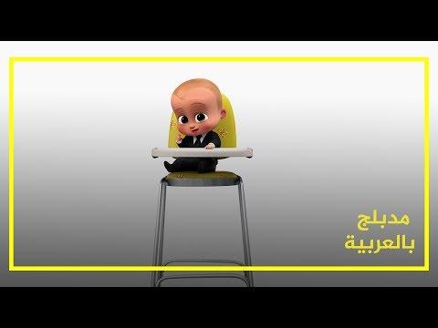 تحميل اغنية حبيب عنيا انور الامير mp3
