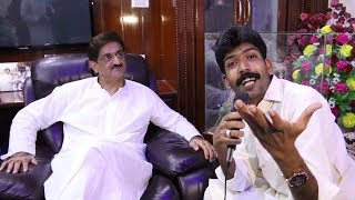 Ex Chief Minister Murad Ali Shah Ke Sath Interview or Awaam Ki Raaye | Funny Asghar Khoso