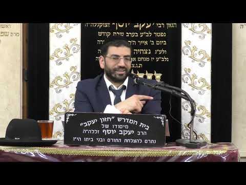 """הרב אלון עטיה פרשת פיקודי שיעור מבית הכנסת בורוכוב תשע""""ט"""