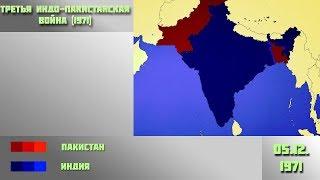 Третья Индо-Пакистанская война (1971)