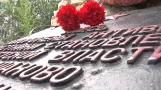 «Чапаев  на  земле  Балаковской» фильм  Е. Бруславцевой