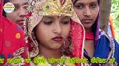 Dhola - Khooni Chunariya Part 3 || खुनी चुनारिया