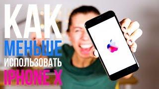РАСПАКОВКА iPhone X + ЧТО на моем ТЕЛЕФОНЕ!
