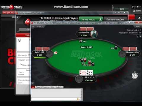 Как взять кредит на Poker Stars