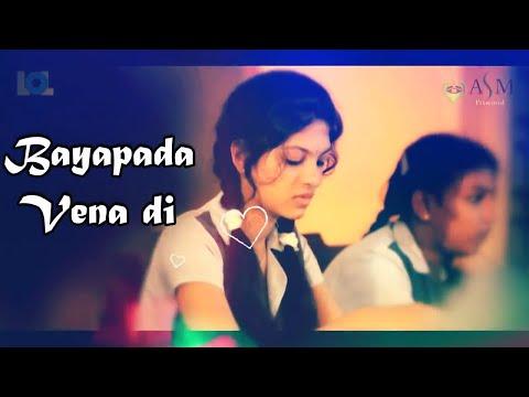 Bayapada Vena diLyrics| Love Short Lyrical | Album