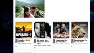 Смотреть Фильмы Онлайн на ru film net