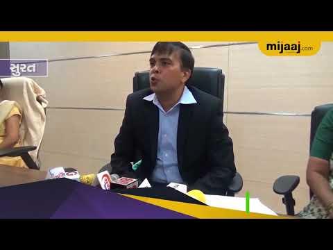 Press confrence : Surat Passport Office સુરતીઓ માટે પાસપોર્ટની કામગીરી સહેલી : Mustafa Pathan Surat