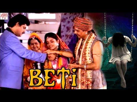 BETI -Part-1 || HD Hindi TV Serial-BR Chopra || Latest BR Chopra Indian TV Serial ||