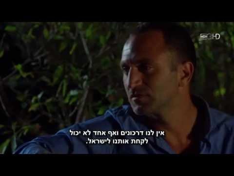 Asfur 2 Perek 11 / עספור עונה 2 פרק 11