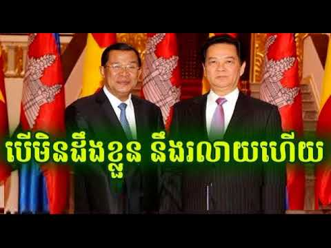 Cambodia News Today RFI Radio France International Khmer Evening Friday 08/18/2017