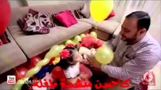 Toyour Jannah - Baba Jabli Baloon - Jana Miqdad