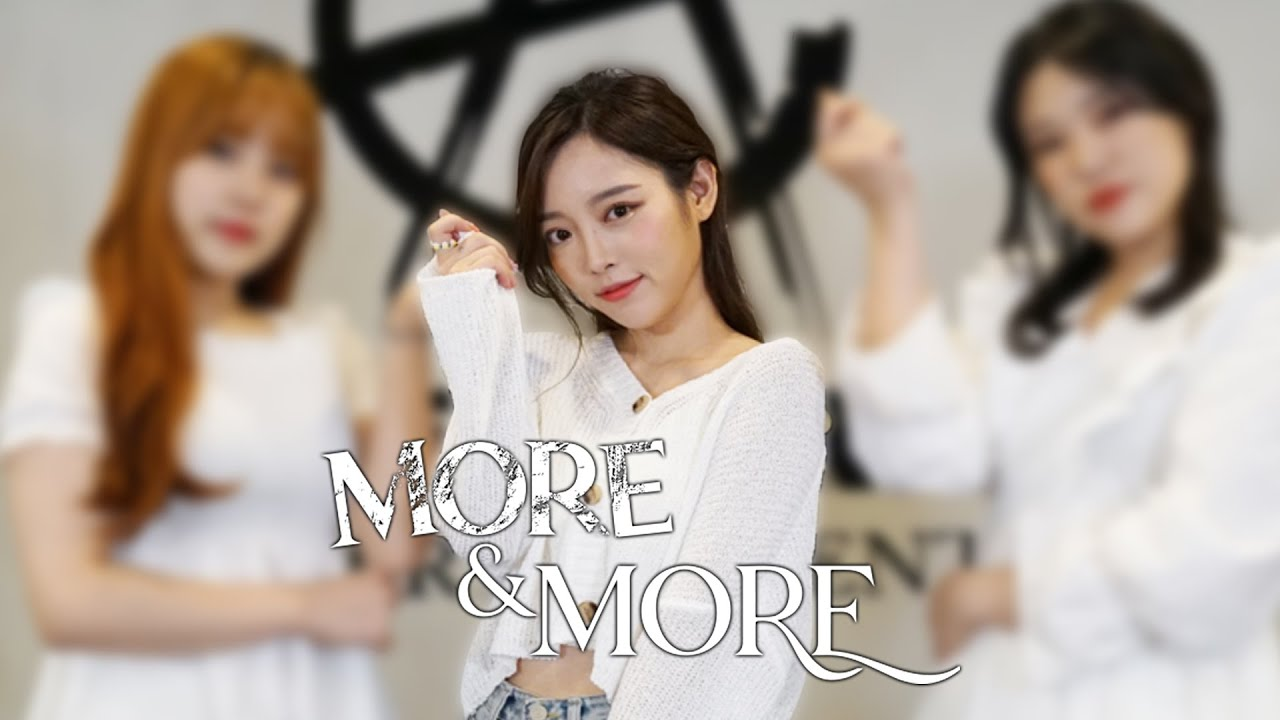 Twice - MORE & MORE (Cover by.슈기)