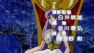 Saint Seiya - Pegasus Fantasy (Opening) Remasterizado HD 1080p
