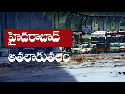 Hyderabad halts after heavy rain inundates many roads - TV9