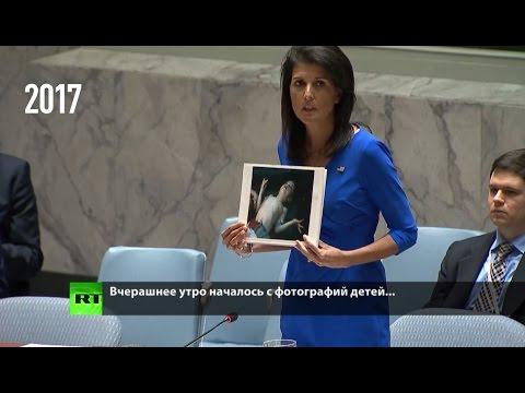США собираются снова нарушить нормы международного права — эксперт об обвинениях Асада в химатаке