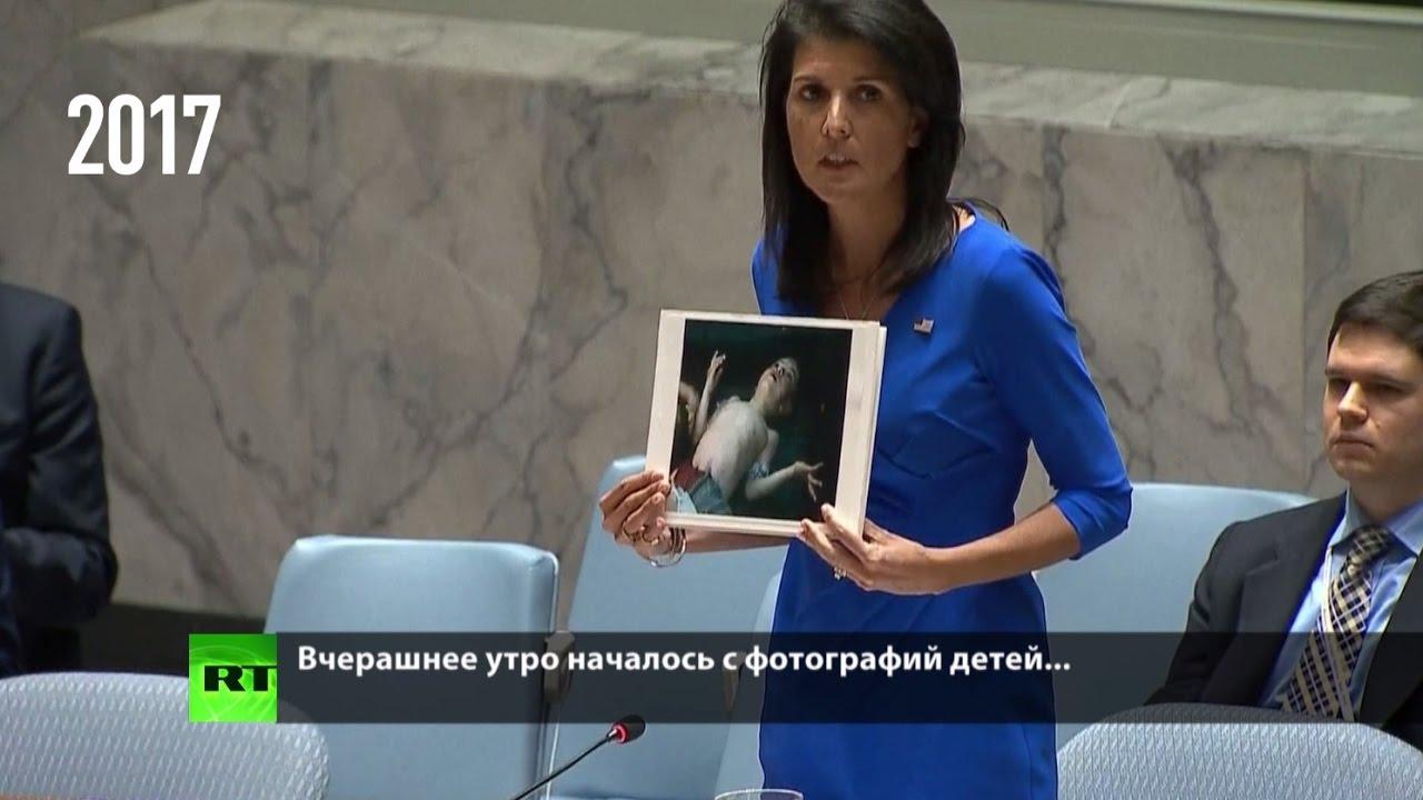 В США подтвердили: доклад Белого Дома о химатаке в Сирии – настоящая дешевка!