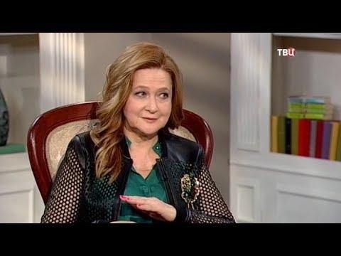 Тамара Глоба. Мой герой
