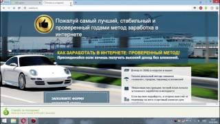 Как легко и быстро заработать на Seosprint 1000 рублей в день новичку с нуля | Стратегия Seosprint 1