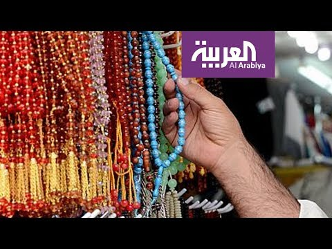 أسواق مكة الشعبية تجمع الحجيج بسكان المدينة المقدسة  - نشر قبل 4 ساعة