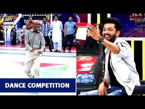 Download Dance Competition in Jeeto Pakistan   Fahad Mustafa
