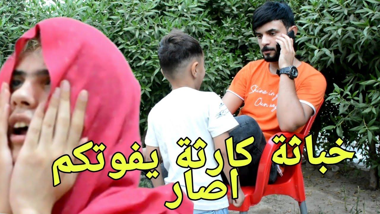 خباثة مهيمن شاف ابو يخابر بنية وخبث على شوفو اصار !
