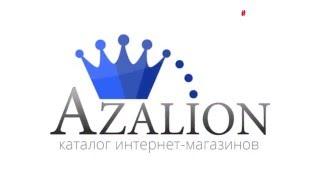 Интернет-магазин: Azalion - каталог интернет-магазинов(Интернет-магазин Azalion больше, чем просто интернет-магазин. Это агрегатор интернет-магазинов, который позвол..., 2015-12-28T06:00:00.000Z)