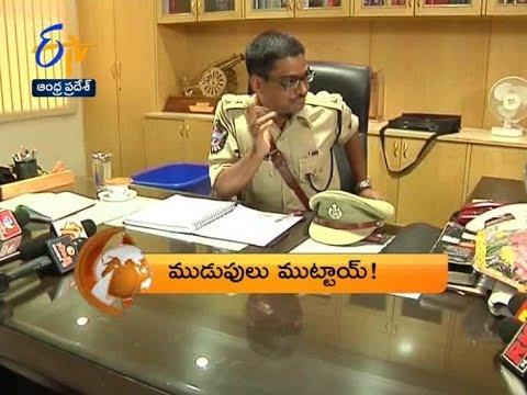 7:30 AM | ETV 360 | News Headlines | 20th November 2018 | ETV Andhra Pradesh