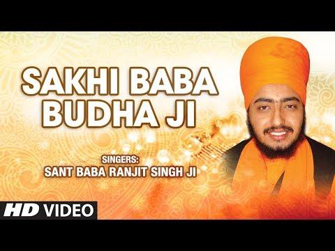 Sant Baba Ranjit Singh Ji - Sakhi Baba Budha Ji - Part 1